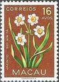 Macao 1953 Indigenous Flowers e.jpg