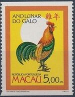Macao 1993 Year of the Rooster b