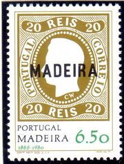 Madeira 1980 112th Anniversary of the First Madeira Stamp Issue a