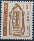 Mali 1961 Dogon Mask (Official Stamps) e