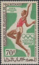 Mauritania 1969 19th Olympic Games, Mexico City Gold medal winners b