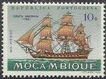 Mozambique 1963 Development of Sailing Ships p