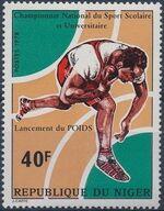 Niger 1978 National University Games' Championships b