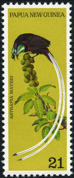 Papua New Guinea 1973 Birds of Paradise c