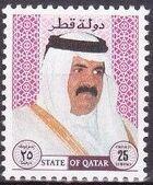 Qatar 1996 Hamad ibn Khalifa Ath-Thani a