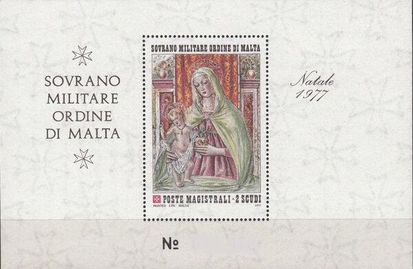 Sovereign Military Order of Malta 1977 Christmas g