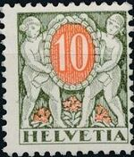 Switzerland 1924 Postage Due Stamps b