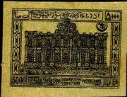 Azerbaijan 1922 Pictorials o