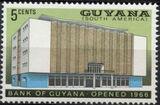 Guyana 1966 Opening of Bank of Guyana a
