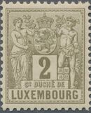 Luxembourg 1882 Industry and Commerce b