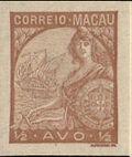 Macao 1934 Padrões aa