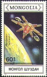 Mongolia 1988 Soviet Space Achievements e