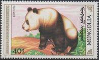 Mongolia 1990 Giant Pandas d