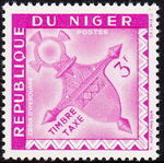 Niger 1962 Cross of Agadez - Postage Due Stamps d