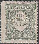 Portugal 1922 Postage Due Stamps (Unicolor) o