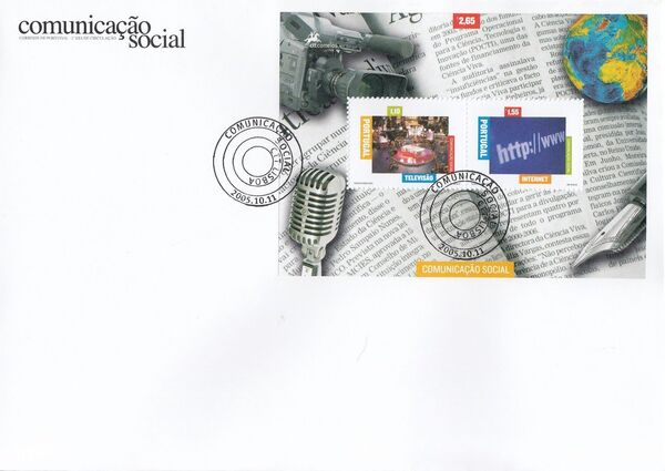 Portugal 2005 Communications Media FDCc