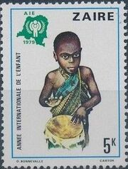 Zaire 1979 International Year of the Child a