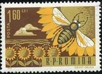 Romania 1963 Bees & Silk Worms h