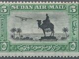 Sudan 1931 Statue of Gen (I) - Air Post Stamps