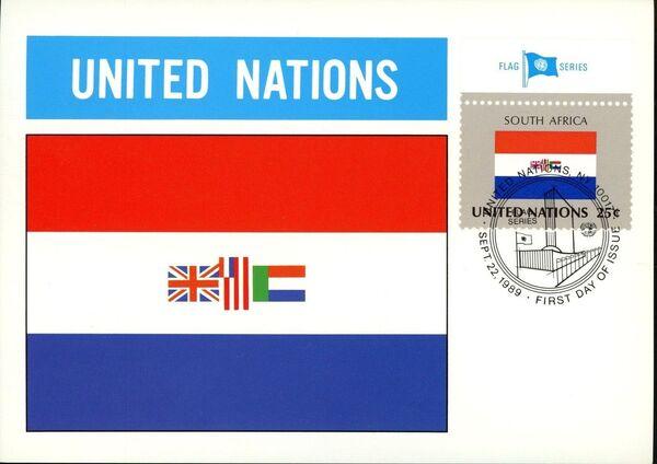 United Nations-New York 1989 Flag Series MCe