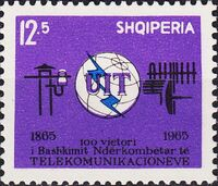 Albania 1965 Centenary of the ITU b