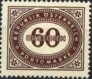 Austria 1947 Postage Due Stamps - Type 1894-1895 with 'Republik Osterreich' t