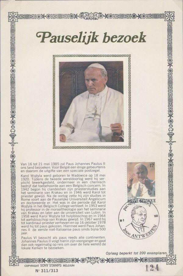 Belgium 1985 Visit of Pope John Paul II SPa