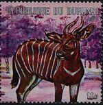Burundi 1971 Animals q