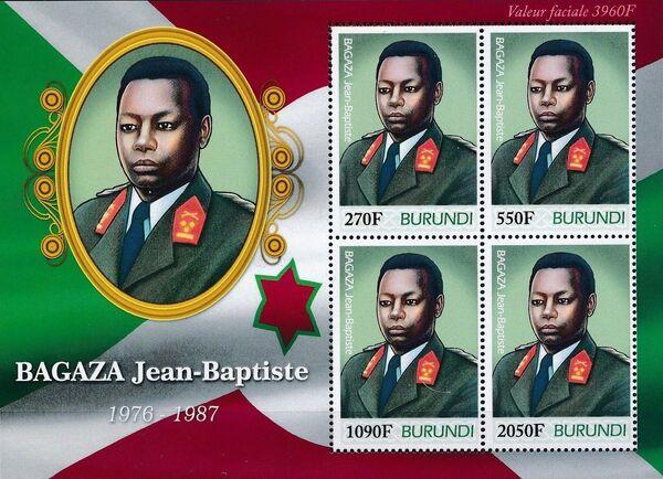 Burundi 2012 Presidents of Burundi - Jean-Baptiste Bagaza g