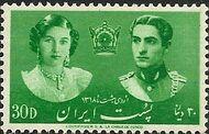 Iran 1939 Wedding of Crown Prince Mohammad Reza Pahlavi to Princess Fawziya of Egypt c