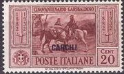 Italy (Aegean Islands)-Carchi 1932 50th Anniversary of the Death of Giuseppe Garibaldi b