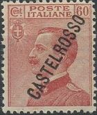 "Italy (Aegean Islands)-Castelrosso 1924 Definitives of Italy - Overprinted ""CASTELROSSO"" g"