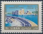 Lebanon 1966 Landscapes - Air Post Stamps b