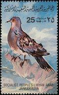 Libya 1982 Birds f