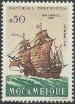 Mozambique 1963 Development of Sailing Ships d