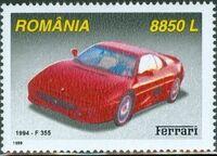 Romania 1999 Ferrari Cars e