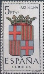 Spain 1962 Coat of Arms - 1st Group h
