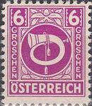 Austria 1945 Posthorn e