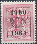 Belgium 1960 Heraldic Lion with Precanceled Number m