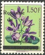 Burundi 1962 Flower Issue of Ruanda-Urundi Overprinted e