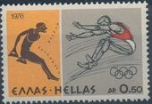 Greece 1976 Olympic Games - Montreal a