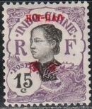 Hoi-Hao 1908 Indo-China Stamps of 1907 Surcharged HOI HAO and Chinese Characters f