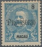 "Macao 1902 Carlos I of Portugal Surcharged in Black ""PROVISORIO"" c"