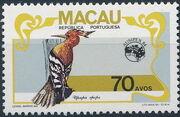 Macao 1984 Birds (Ausipex 84) d