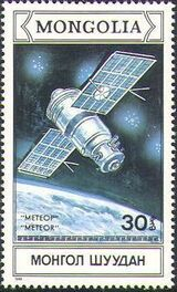 Mongolia 1988 Soviet Space Achievements b