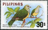 Philippines 1979 Birds a