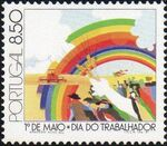 Portugal 1981 International Workers' Day a