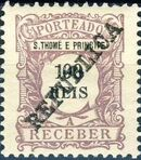 St Thomas and Prince 1913 Postage Due Stamps - 2nd Overprint g