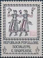 Albania 1978 National Costumes and Folk Dances (2nd Issue) e