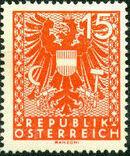 Austria 1945 Coat of Arms h